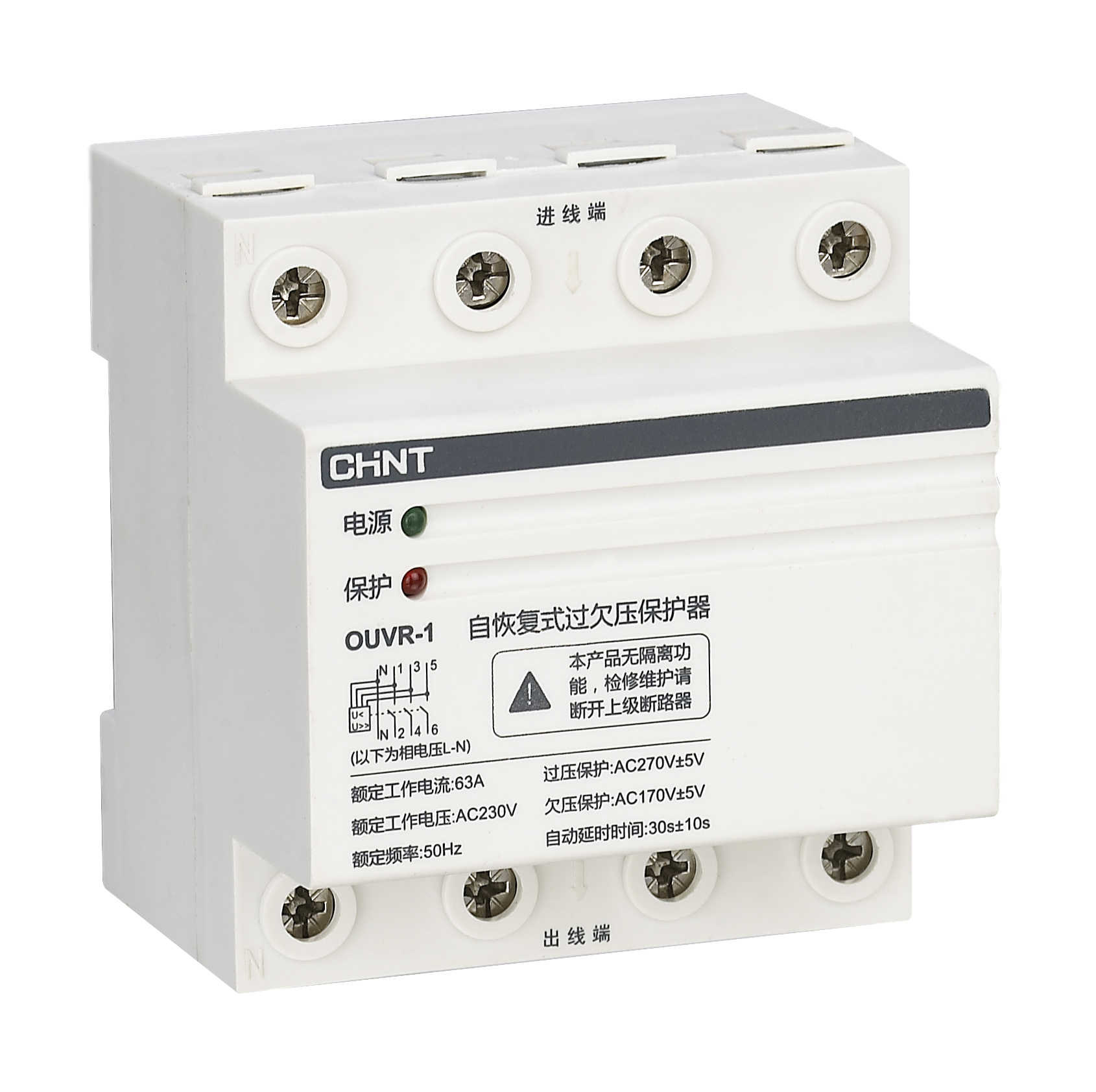 OUVR-1 Self-recovery Overvoltage and Undervoltage Protector